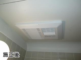 東芝 浴室換気扇 DVB-18SS3