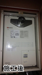 ノーリツ ガス給湯器 GTH-2444SAWX6H-T-1-BL