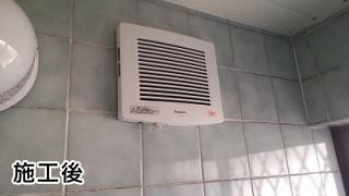 パナソニック 浴室換気乾燥暖房器 FY-13U2