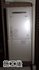 リンナイ:ガス給湯器:RUF-E2405SAW-13A