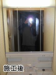 ノーリツ 洗面化粧台 LCM-753H-W-LSAB-70AWN1B-KJ