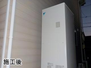ダイキン エコキュート EQS46SFV