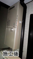 リンナイ ガス給湯器 RUF-E2405SAW
