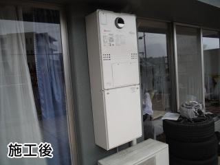 ノーリツ ガス給湯器 GTH-C2451AW3H-BL-13A-20A