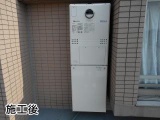 ノーリツ:ガス給湯器:GTH-C2451AW3H-BL-13A-20A