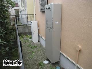 リンナイ ガス給湯器 RUF-E2405AW