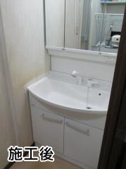 パナソニック 洗面化粧台 GQM75KSCW