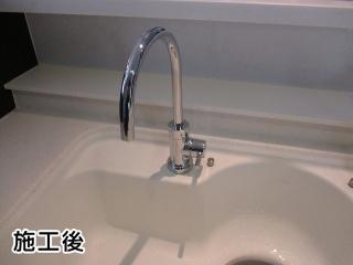 三菱レイヨン 浄水器 A103NC