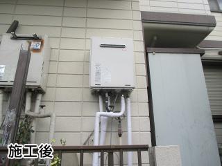 リンナイ ガス給湯器 RUF-A2005SAWA-LPG-120V