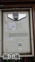 ノーリツ ガス給湯器 GTH-2444SAWX3H-T-1-BL