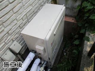 ノーリツ ガス給湯器 BSET-N4-001R-13A-20A