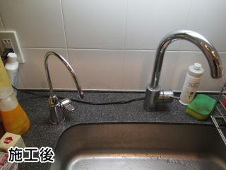 三菱レイヨン 浄水器 A601EX-NC