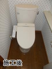 TOTO トイレ TSET-EX2-IVO-0