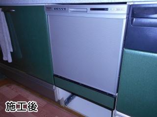 パナソニック 食器洗い乾燥機 NP-45VS7S-KJ