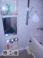 INAX 浴室水栓 BF-HW156TSD