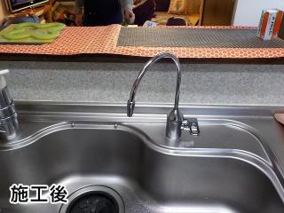 キッツマイクロフィルター 浄水器 OSS-VH7