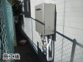 リンナイ ガス給湯器 RUF-E2405SAW-A