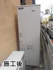 三菱 エコキュート SRT-S372+RMCB-D2SE