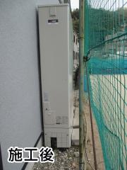 三菱 エコキュート SRT-S432UZ+RMCB-D2SE