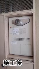 ノーリツ ガス給湯器 BSET-N4-040-T-13A-20A