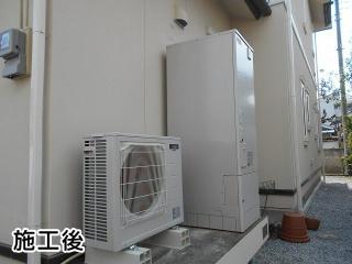 エコキュート:三菱:SRT-S372-IR-FC