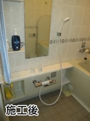 LIXIL 浴室水栓 BF-WM145TSG