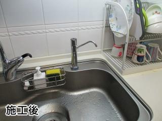 三菱レイヨン 浄水器 A602ZC
