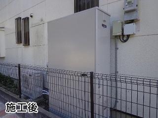 三菱 エコキュート SRT-W372Z