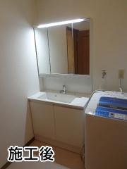 パナソニック 洗面化粧台 P-CL-002-90-HW