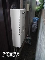 ノーリツ ガス給湯器 GT-C246SAWX-BL-13A-20A