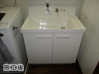 INAX 洗面化粧台 L-PR-005-75-VP1H