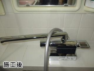 TOTO 浴室水栓 TMGG46E