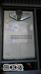 ノーリツ ガス給湯器 GTH-2444AWX3H-T-1-BL-13A-20A