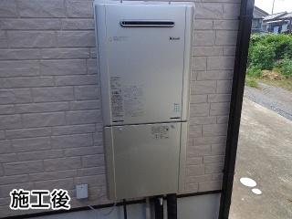 リンナイ ガス給湯器 RUF-E2405AW-A-LPG