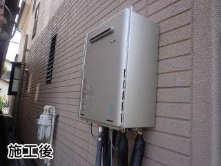 リンナイ ガス給湯器 RUF-E2405SAW-A-13A