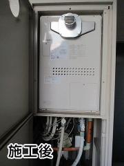 ノーリツ ガス給湯器 GTH-1644SAWX3H-T-1-BL-13A-15A