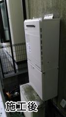 ノーリツ ガス給湯器 GT-2460AWX-BL-13A-20A