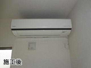 日立  ルームエアコン RAS-V25G-W-KJ