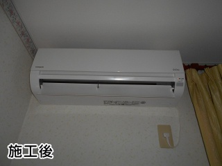 日立 ルームエアコン AJシリーズ 白くまくん  RAS-AJ22G-W-KJ