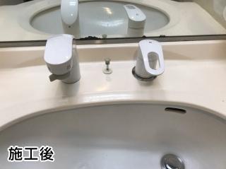 INAX 洗面水栓 SF-800SU-KJ