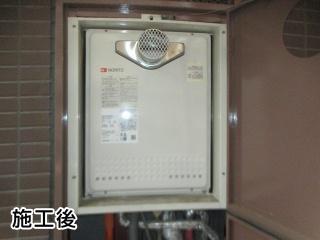 ノーリツ ガス給湯器 BSET-N4-054-T-13A-20A