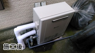 ノーリツ ガス給湯器 GT-C246ARX-BL-13A-20A
