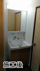 INAX 洗面化粧台 L-PR-004-60-LP2H