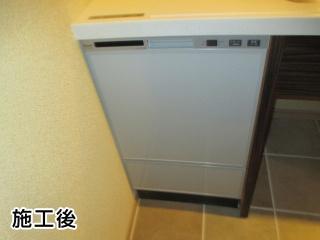 リンナイ 食器洗い乾燥機 RSW-F402C