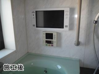 ノーリツ ガス給湯器 GTH-C2451SAW6H-1-BL-13A