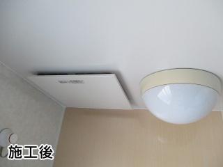 INAX 浴室換気扇 FU-27A-KJ