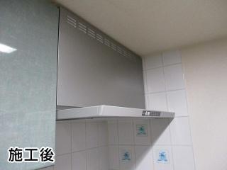 リンナイ レンジフード TLR-3S-AP901-SV