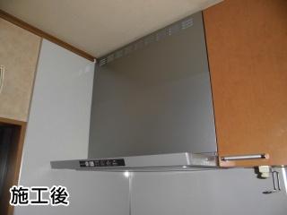 リンナイ レンジフード TLR-3S-AP751-SV