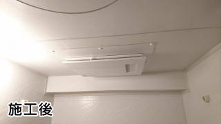 三菱 浴室換気乾燥暖房器 V-141BZ