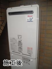 リンナイ ガス給湯器 RUJ-V2401W-A-13A-MC-121V